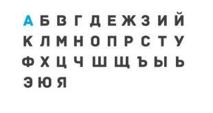 archive font 310x165 - Archive Font Free Download